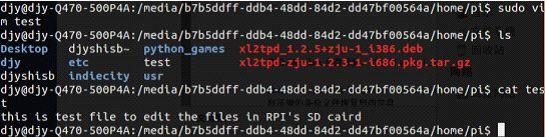 raspberry pi 3 model b(树莓派3b)raspbian系统如何做系统备份?