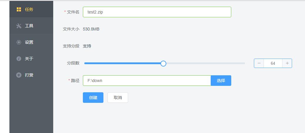 proxyee-down百度网盘多线程不限速下载器